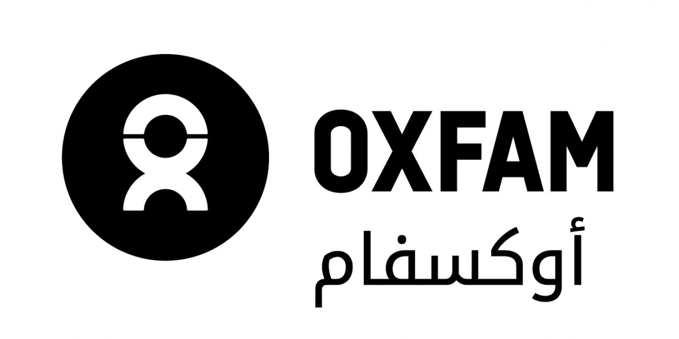 شعار أوكسفام