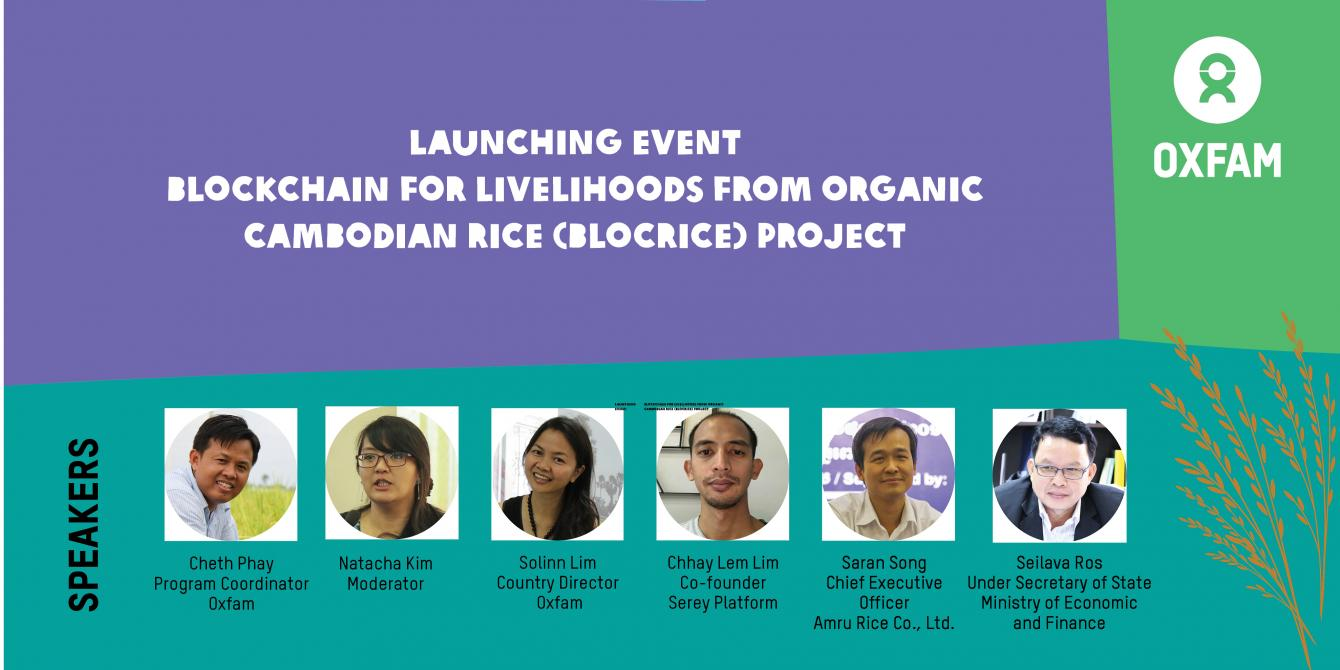 Launch BlocRice Project