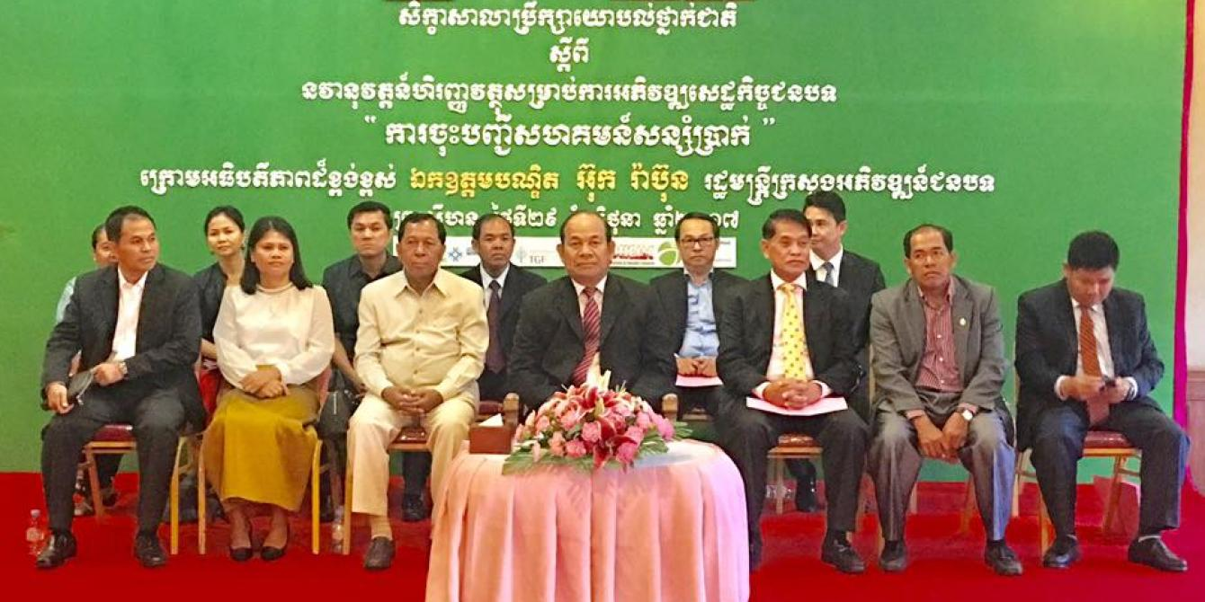 New Regulation on Community Saving Groups in Cambodia