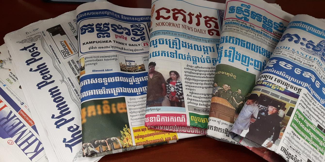 Media training: Violence against Women for Media Reporters