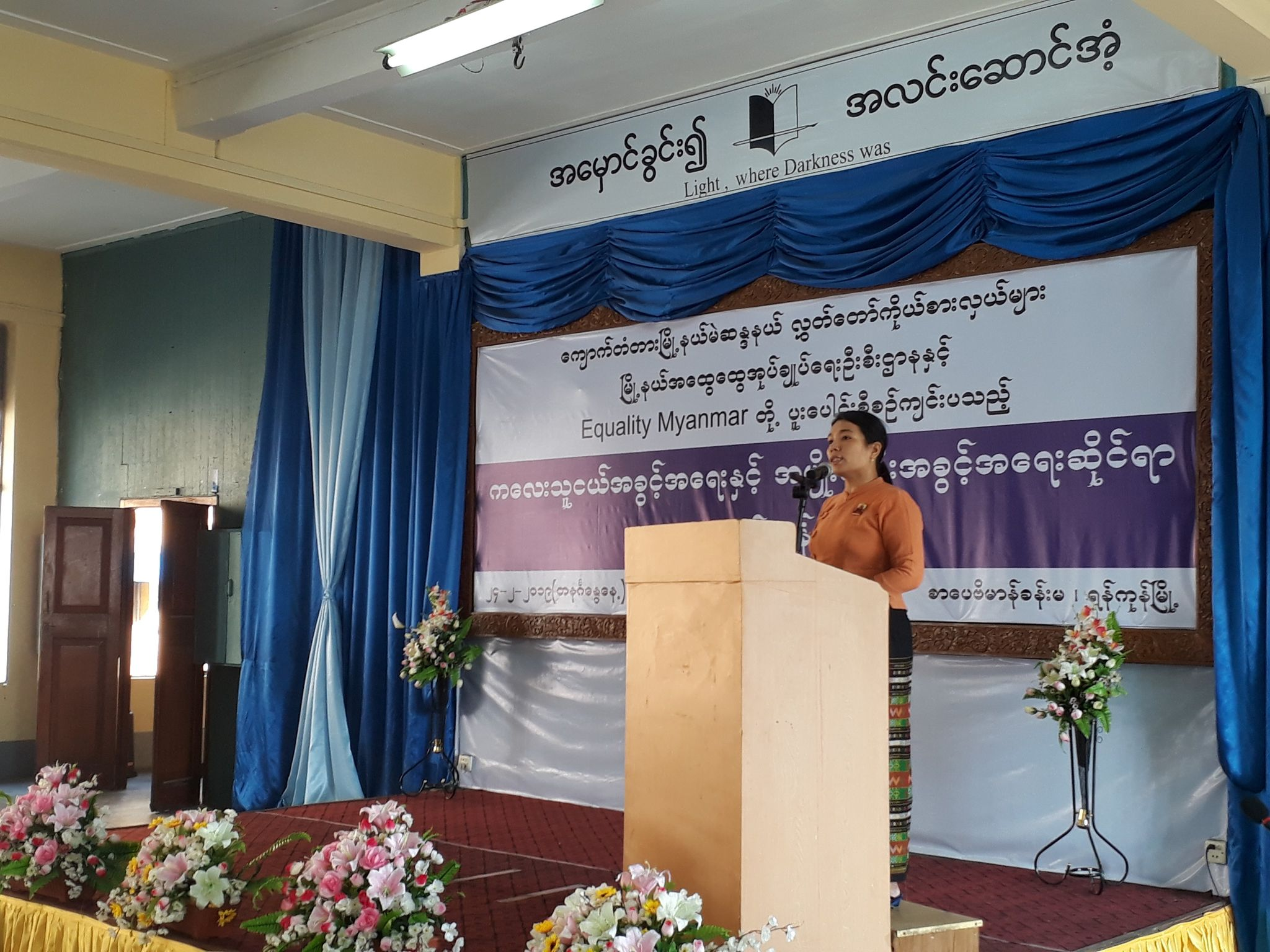 Ma Kyi Pyar speaking at an event
